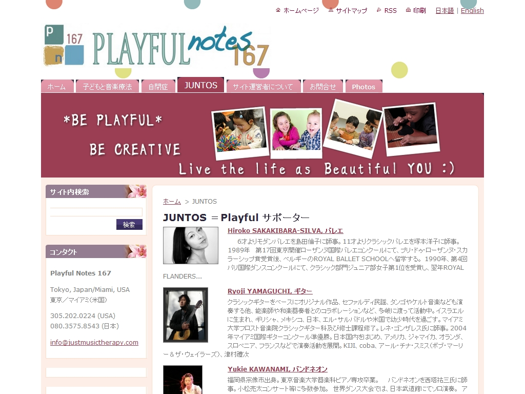 Kreative Homepage Playful Notes